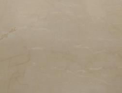 Crema marfil seleto