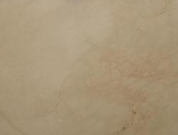 Crema marfil standart 1